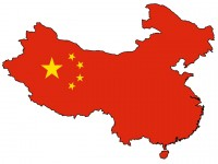Gertz: China meddling in secession effort