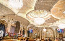 PRESIDENT TRUMP'S ADDRESS AT THE ARAB ISLAMIC SUMMIT
